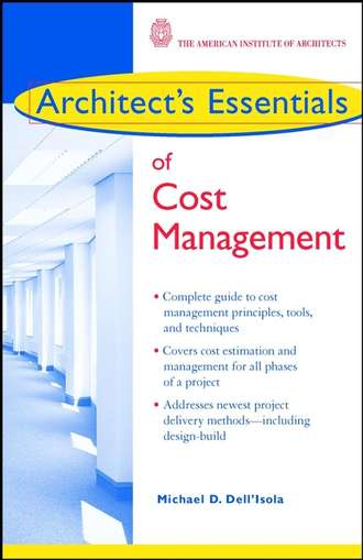Группа авторов. Architect's Essentials of Cost Management
